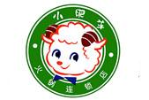 迪多-小肥羊