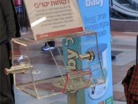 迪多亚克力定制品在以色列超市的终端使用