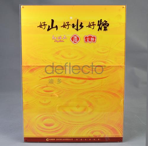 迪多-亚克力香烟展示架