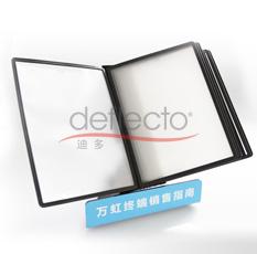 迪多-翻页亚克力产品资料介绍架