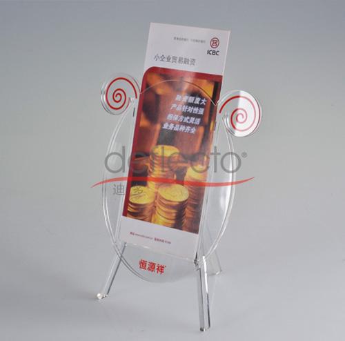 迪多-有机玻璃菜单架