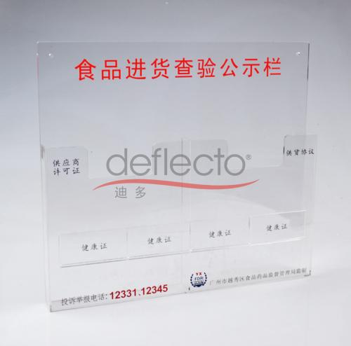 迪多-亚克力桌面展示架