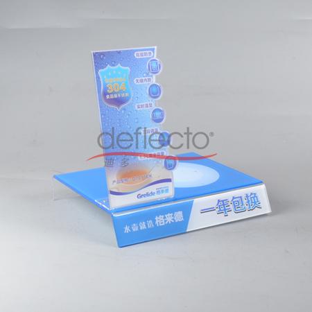 迪多-恒温器展示架